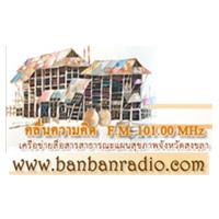 logo-banbanradio