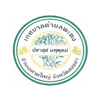 logo-patong