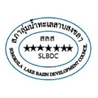 logo-songkhlalake