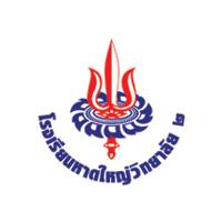 logo-yorwor2